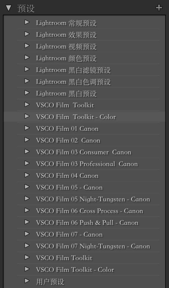 在Lightroom For Mac中安装VSCO预设- YANG